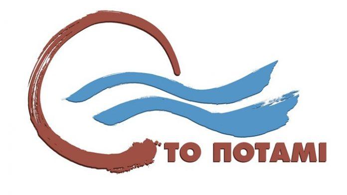 Το Ποτάμι για την άδεια Κουφοντίνα: Δεν έχει προηγούμενο