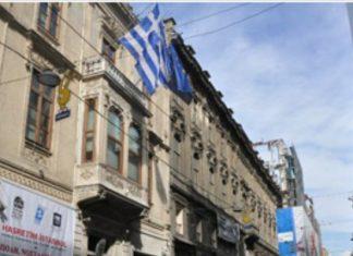 Κωνσταντινούπολη, προξενείο, επεισόδια,