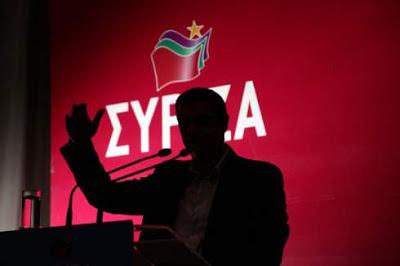 Φροντιστήρια ΣΥΡΙΖΑ: Πως θα κάνετε ... φιλίες με επιχειρηματίες