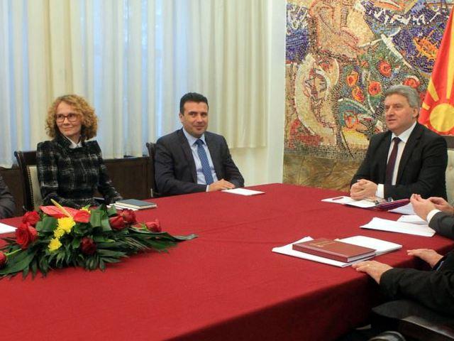 πΓΔΜ: Τα τελικά αποτελέσματα του δημοψηφίσματος