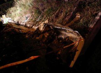 Ταϊβάν, 32 νεκροί, λεωφορείο,