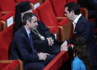 O Μητσοτάκης αποδέχθηκε την πρόκληση Τσίπρα για debate