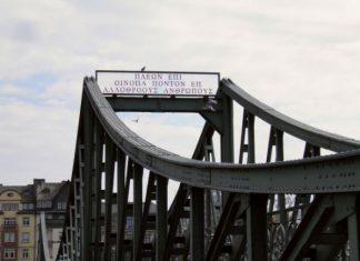 γέφυρα, Φρανκφούρτης, Αρχαία ελληνικά,