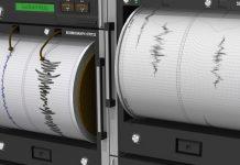 Καραϊβική: Ισχυρός σεισμός 7,4 Ρίχτερ