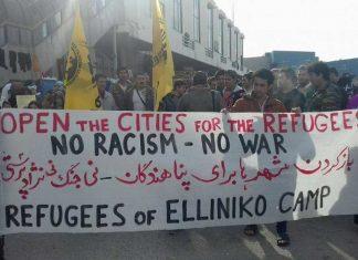 απεργία πείνας, πρόσφυγες, Ελληνικό,
