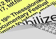 Φεστιβάλ Κινηματογράφου Θεσσαλονίκης, κακουργηματικές διώξεις,
