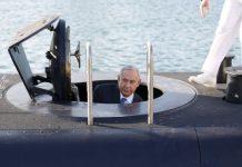 Ισραήλ, Νετανιάχου, υποβρύχια,