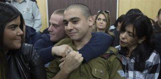 Ισραήλ, ποινή, ζωή Παλαιστίνιου,