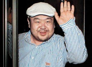 Μαλαισία, ετεροθαλής, αδελφός, Κιμ Γιονγκ Ουν,