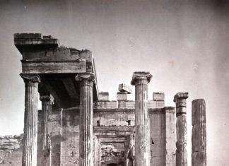 Ακρόπολη, Ερέχθειο, 1868,