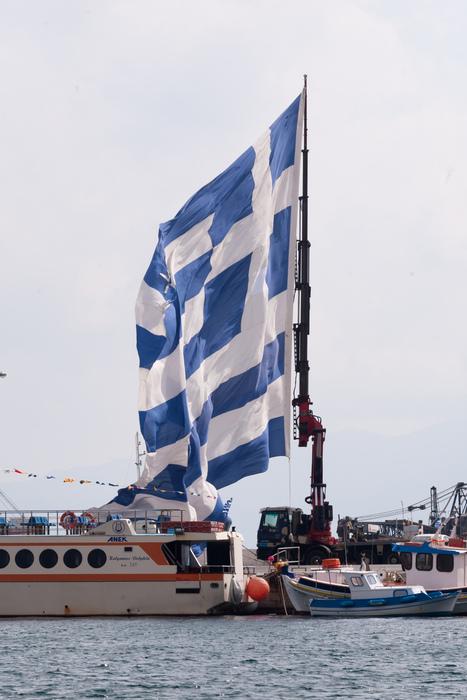 καλυμνος-σημαία