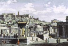 αρχαία, Αθήνα,