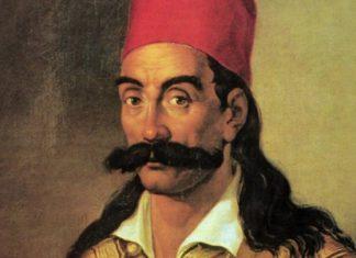 Γεώργιος Καραϊσκάκης, δολοφονία, Γιορτή,
