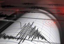Κυλλήνη: Σεισμός 4,3 Ρίχτερ