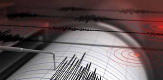 Μυτιλήνη: Πολύ ισχυρός σεισμός