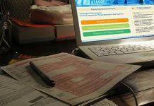 Προσκαλούμε ξένους συνταξιούχους με φορολογικά κίνητρα, να μετοικίσουν στην Ελλάδα