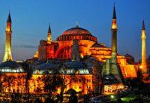 Αγία Τράπεζα, Αγίας Σοφιάς, Οθωμανοί,