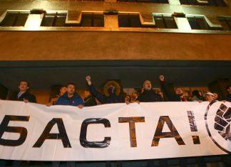Λευκορωσία, διαδηλώσεις,