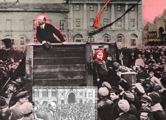μνήμη, επανάστασης, Έλληνες, εικαστικοί,