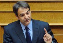 Ν.Δ.: Τι προβλέπει η πρόταση νόμου για την ψήφο των Ελλήνων του εξωτερικού