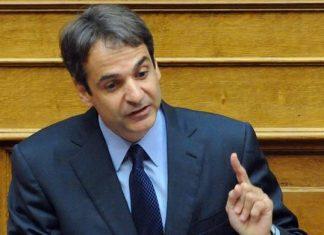 Μητσοτάκης: Ζήτημα δεδηλωμένης αν ο Καμμένος δεν συμφωνήσει για ΠΓΔΜ