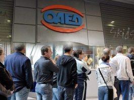 ΟΑΕΔ, άνεργοι, Μάιο,