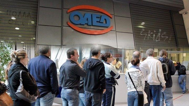 ΟΑΕΔ: Πρόγραμμα για 1.459 άνεργους σε επιχειρήσεις
