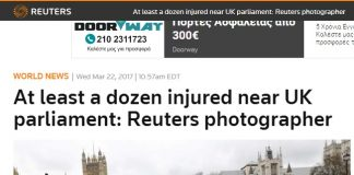 Λονδίνο, πυροβολισμοί, τραυματίες,