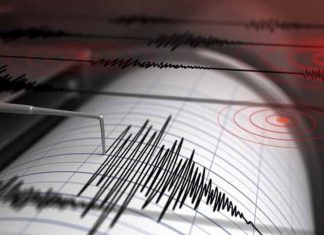 Διάρκεια 6 δευτερολέπτων είχε ο σεισμός