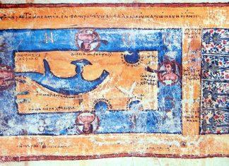 Κόσμος, Βυζαντινός, έμπορος,