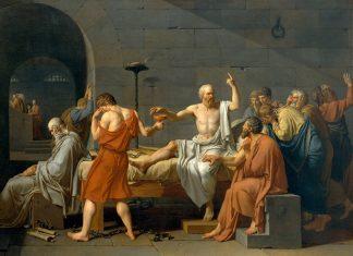 Ιστορίες, Σωκράτης, προβολή, αρχαίο, Πολιτισμό,