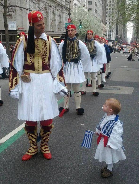 Κομισιόν, Ελλάδα, ευχές,