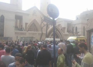 ΑΙΓΥΠΤΟΣ: Τουλάχιστον επτά νεκροί από επίθεση σε λεωφορείο με Χριστιανούς