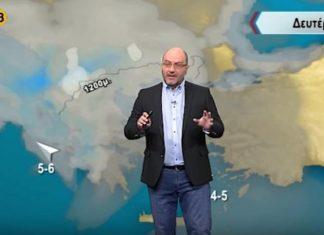 Αρναούτογλου: Έρχεται κρύο τσουχτερό από τις 26 Δεκεμβρίου