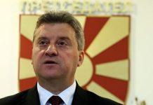 πΓΔΜ: Ο Πρόεδρος Γκιόργκι Ιβάνοφ θα απέχει από το δημοψήφισμα