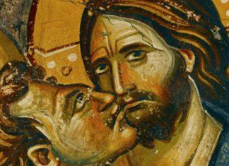 Ιούδας, πρόδωσε, Χριστός,