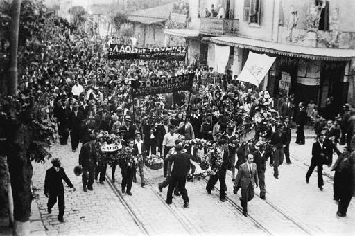 ΘΕΣΣΑΛΟΝΙΚΗ: «Μάης του '36» - Η μεγάλη λαϊκή εξέγερση   Newspepper