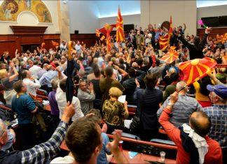 Σκοπιανή παραπληροφόρηση: «Η Μακεδονία μας ανήκει. Οι Έλληνες έδιωξαν τους «Μακεδόνες» από εκεί»