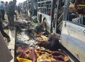 Συρία, λεωφορείο, νεκροί,
