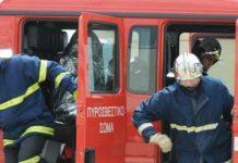 Χανιά: Σε εξέλιξη πυρκαγιά στην περιοχή της Κισσάμου