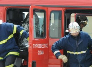 Μικρής έκτασης πυρκαγιά εκδηλώθηκε σε υπαίθριο χώρο με ξερά χόρτα στην οδό Πειραιώς