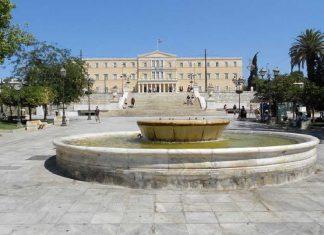 """""""Φόρουμ Φιλίας"""": Μια φιλόδοξη """"γέφυρα"""" μεταξύ Ε.Ε και Αραβικών χωρών χτίζει η Αθήνα"""