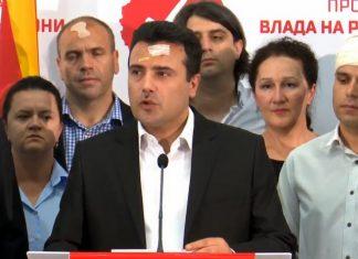ΠΓΔΜ, πρωθυπουργός, Ζάεφ,