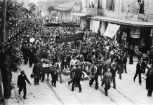 Θεσσαλονίκη, «Μάης του '36», λαϊκή εξέγερση,