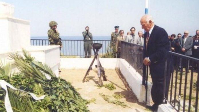 Χίος, ευεργέτης, νησί, πέθανε,