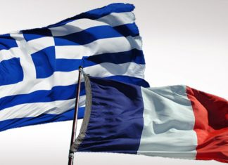 Άποψη, Ελλάδα, Γαλλία, Δημοκρατία, Ευρώπη,
