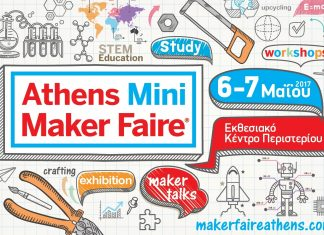 Athens, Mini Maker Faire,