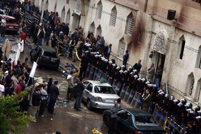 Αίγυπτος, κατάσταση, έκτακτης ανάγκης,