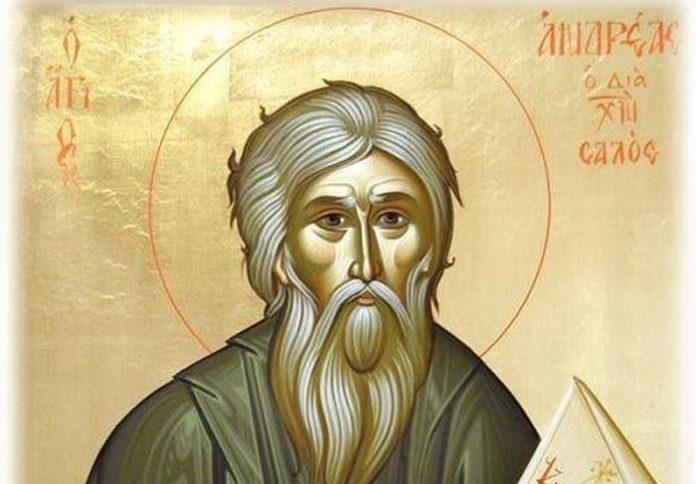 Αποτέλεσμα εικόνας για αγιος ανδρεας δια χριστον σαλος προφητειες