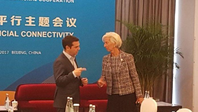 Λαγκάρντ: Θα συνεργαστούμε με την Ελλάδα